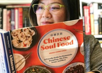 Who Needs Take Out When You Have The Chinese Food Soul Cookbook?!