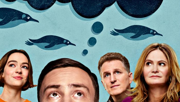 A Review Of Atypical On Netflix From An Autism Mom cast